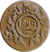 1 Trambiyo  Maharao Pragmalji II -  avers