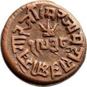 1 Trambiyo - Victoria [Khengarji III] – revers