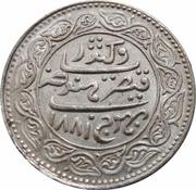 5 Kori - Victoria [Khengarji III] – revers