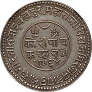 5 Kori - Khengarji III – avers