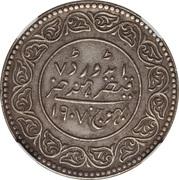 5 Kori - Khengarji III – revers