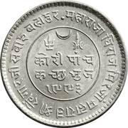 5 Kori - Khengarji III -  avers