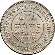 5 Kori - Vijayrajji – avers