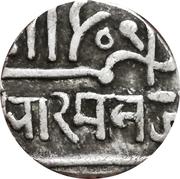 ½ Kori - Bharmalji II – revers
