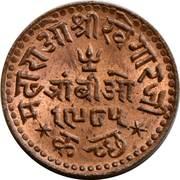 1 Trambiyo  Khengarji III – revers