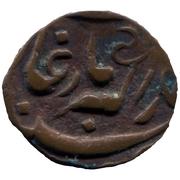 1 Trambiyo - Muhammad Akbar II (1806-1837) – avers