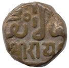 1 Dokdo  Rayadhanji I  (1666-1698) – revers