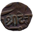 1 Trambiyo - Muhammad Akbar II (1806-1837) – revers