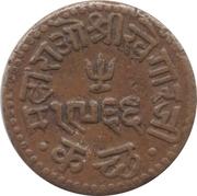 1 dokdo Maharao Khengarji III – revers
