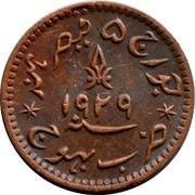 1 Dokdo  Maharao Khengarji III – avers