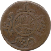 1½ Dokda  Maharao Khengarji III – avers