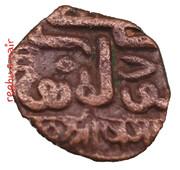 1 Dokdo - Khengarji II – revers