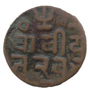 1 Trambiyo  Maharao Pragmalji II -  revers