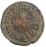 1½  Dokda - Maharao Khengarji III – revers