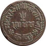 3 Dokda - Victoria et Khengarji III – avers