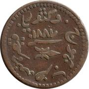 3 Dokda - Victoria et Khengarji III – revers