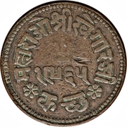 3 Dokda - Edward VII [Khengarji III] – revers