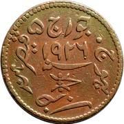 3 Dokda - George V [Khengarji III] – avers