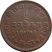 3 Dokda - George V et Khengarji III – revers