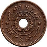 1 Dhabu (Kutch) – avers