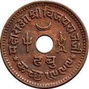 1 Dhabu (Kutch) – revers