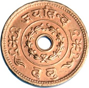 1 Dhabu - Madansinghji -  revers