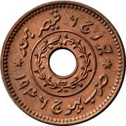 1 payalo (Kutch) – avers