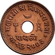 1 payalo (Kutch) – revers