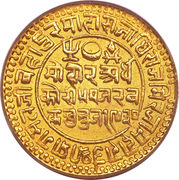 50 Kori - Pragmalji II – avers