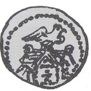 Denar - Bolesław kujawski or Leszek mazowiecko-kujawski (Kruszwica or Inowrocław or Płock mint) – revers