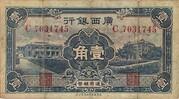 1 Chiao (Kwangsi Bank) – avers