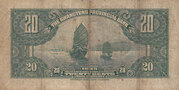 20 Cents (Kwangtung Provincial Bank) – revers