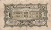 1 Dollar (Kwangtung Provincial Bank) – revers