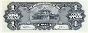 1 Yuan (Kwangtung Provincial Bank) – revers