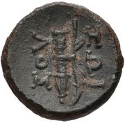 Bronze Æ11 (Kyme) – revers