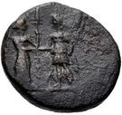 Bronze Æ17 (Kyme) – avers
