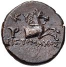 Bronze Æ14 (Kyme) – revers