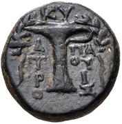 Bronze Æ15 (Kyme) – revers