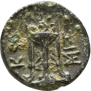 Bronze Æ11 - (Kyzikos) – revers