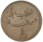 ½ Baiza - Ali ibn Mohasan – revers