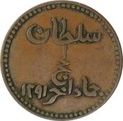 ½ Baiza - Fadl ibn Ali – revers