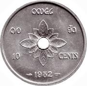 10 cents - Sisavang Vong – revers