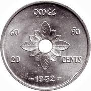 20 cents - Sisavang Vong – revers