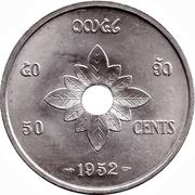 50 cents - Sisavang Vong – revers