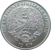 10 Kip (Jeux Olympiques Barcelone 1992) – avers