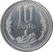 10 att – revers