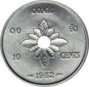 10 Cents - Sisavang Vong (Essai) – revers