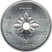20 Cents - Sisavang Vong (Essai) – revers