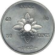 50 Cents - Sisavang Vong (Essai) – revers
