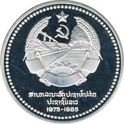 50 Kip (10th Anniversary of People's Democratic Republic) – avers